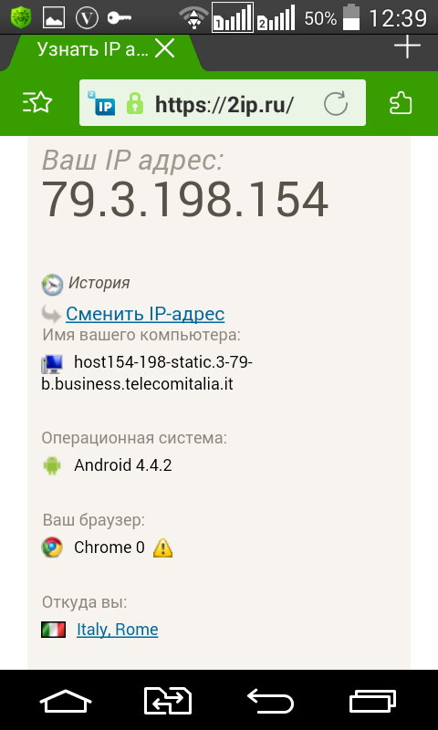 Haproxy security