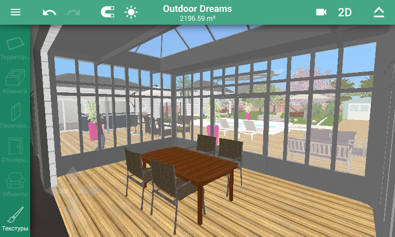 home design 3d outdoor garden jeux pour android t l chargement gratuit home design 3d. Black Bedroom Furniture Sets. Home Design Ideas