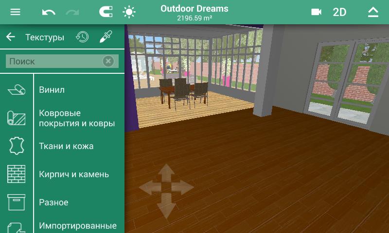 home design 3d outdoor garden jeux pour android