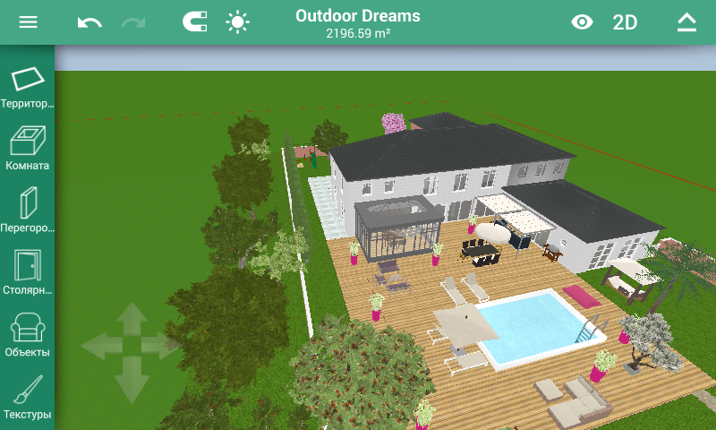 home design 3d outdoor garden jeux pour android