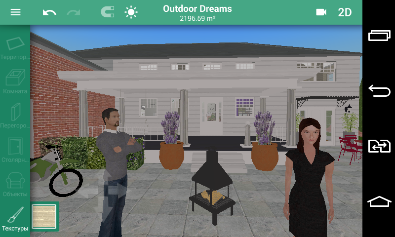 Captivating ... Home Design 3D Outdoor Garden ...