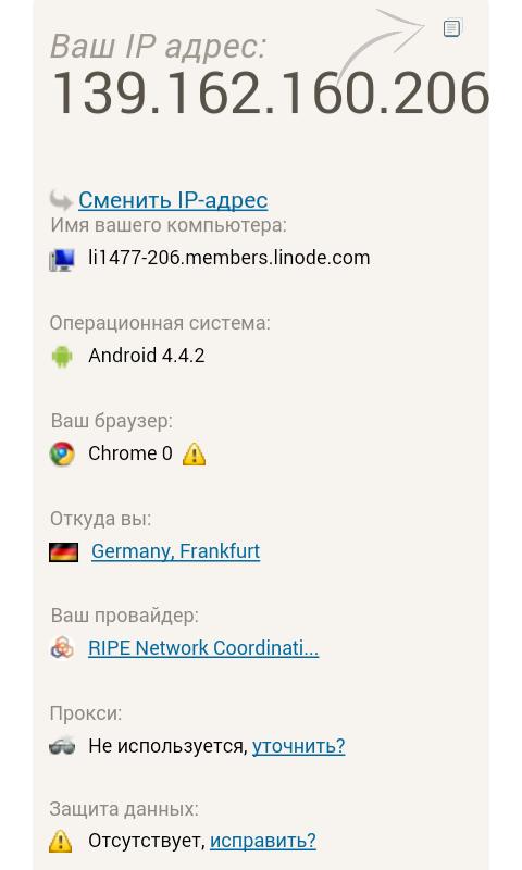 flashvpn vpn apk android download
