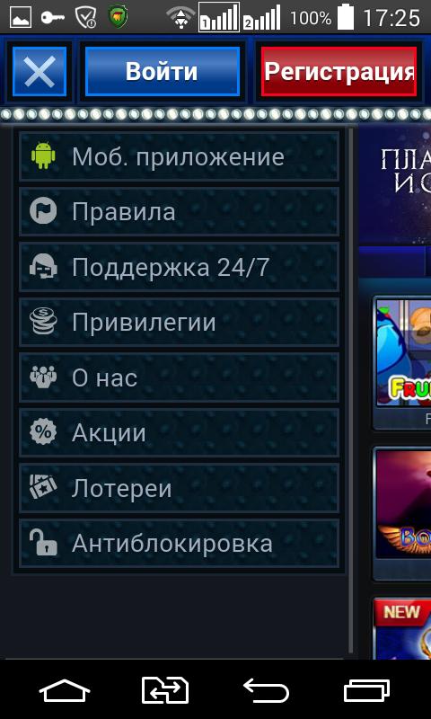 android казино
