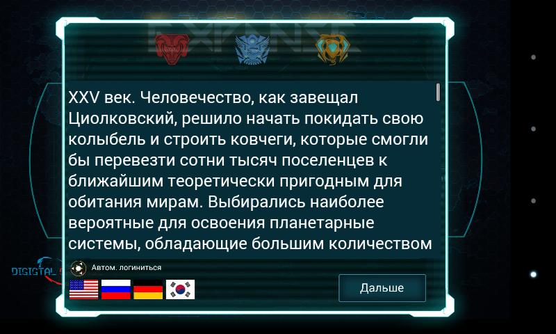 unity3d - Помощь в выборе игрового движка для …