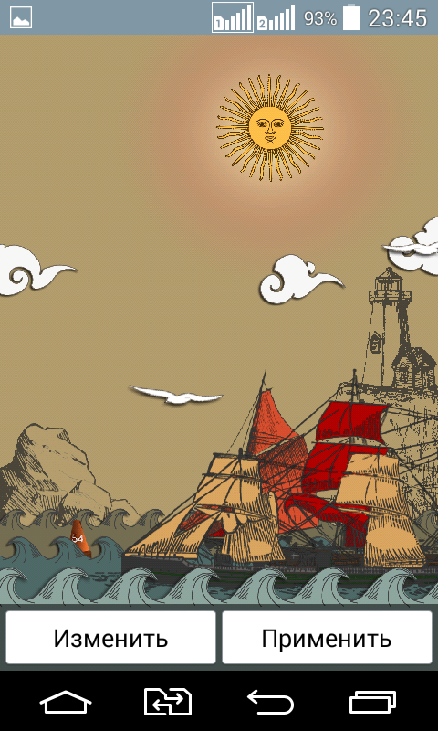 Paper Sea Live Wallpaper PRO - Android games - Download free