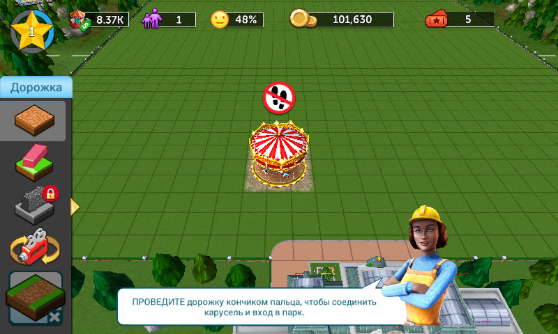 МОД: Бесплатные покупки, Много денег] RollerCoaster Tycoon