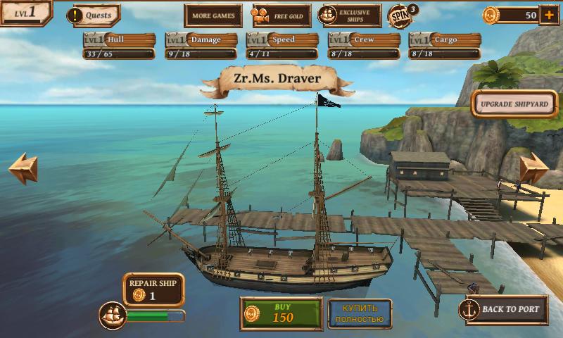 МОД: Бесплатные покупки, Бесконечные ресурсы] Ships of