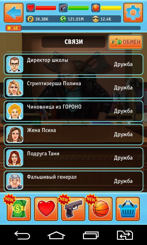 Игра Admob в Libgdx Oh! Android