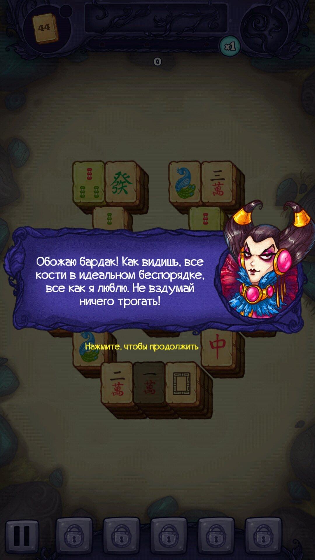 МОД: Бессмертие, Много денег] Mahjong Treasure Quest