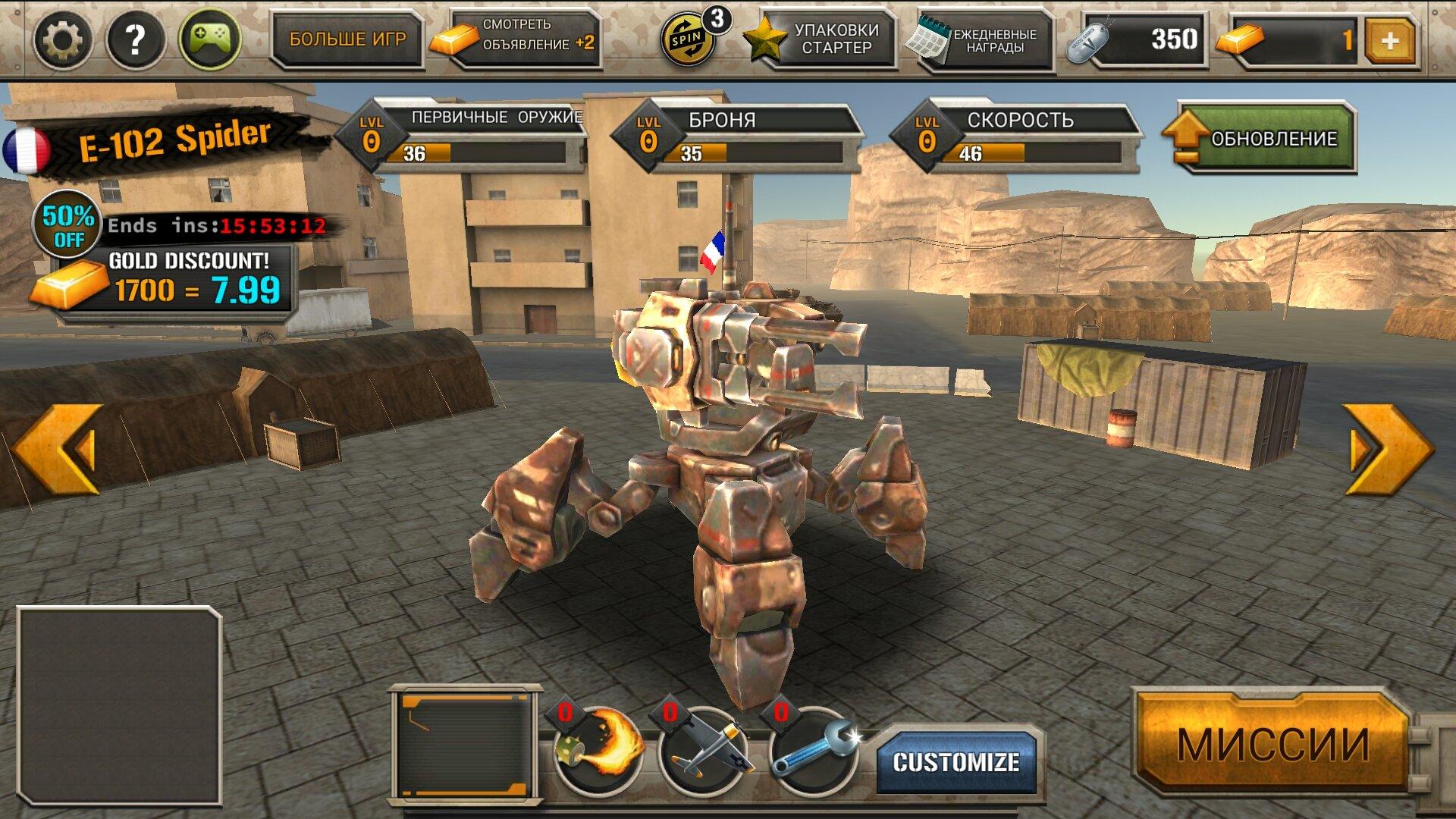 Télécharger Age of Empires II HD Pc gratuit - zone-jeux.com