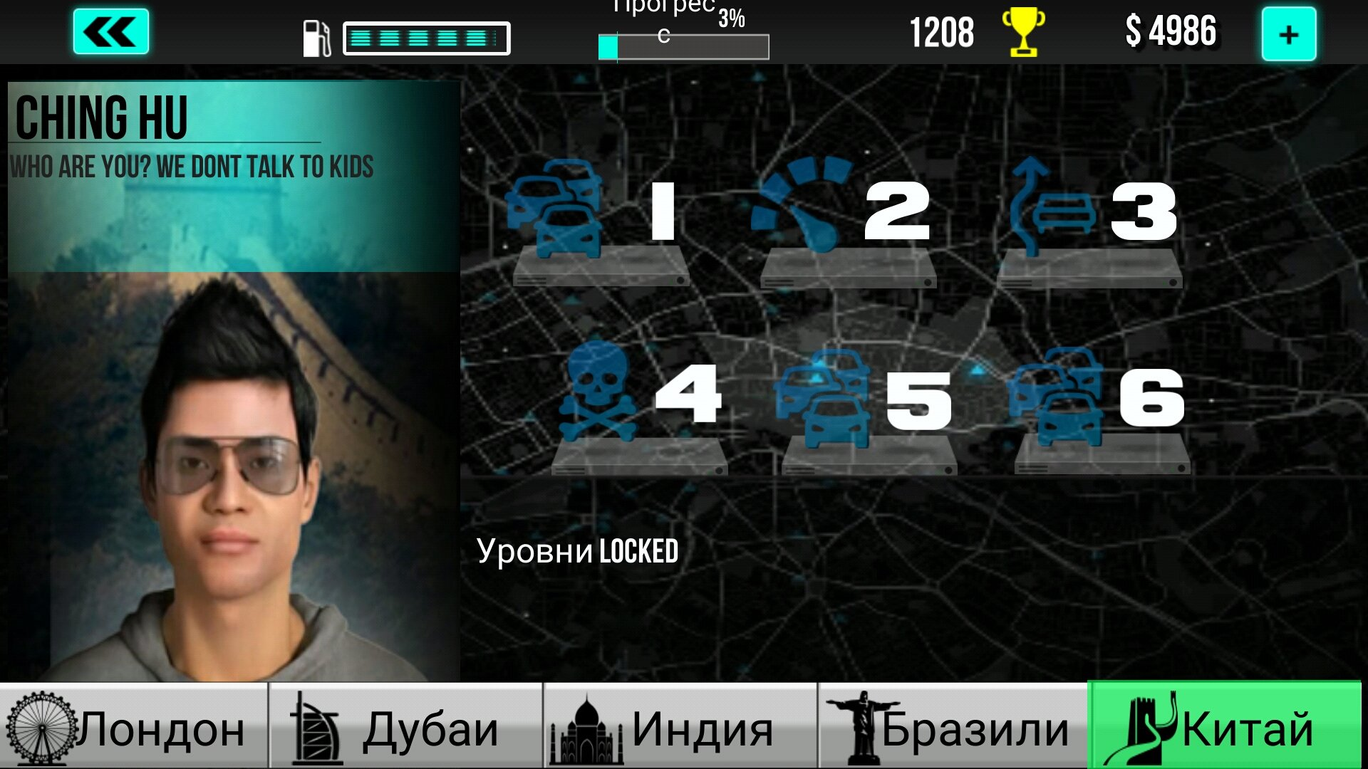 Скачать игру Сканворд Бесплатно на андроид …