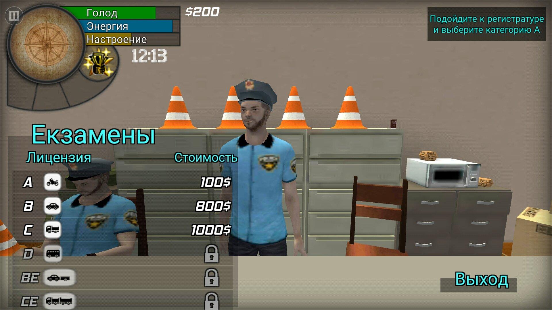 МОД: Много денег] Big City Life: Simulator - Android games
