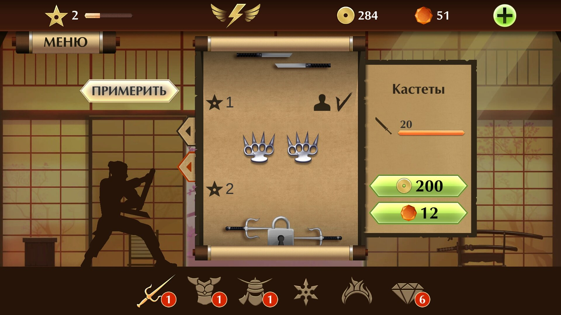 shadow fight special edition mod apk pure