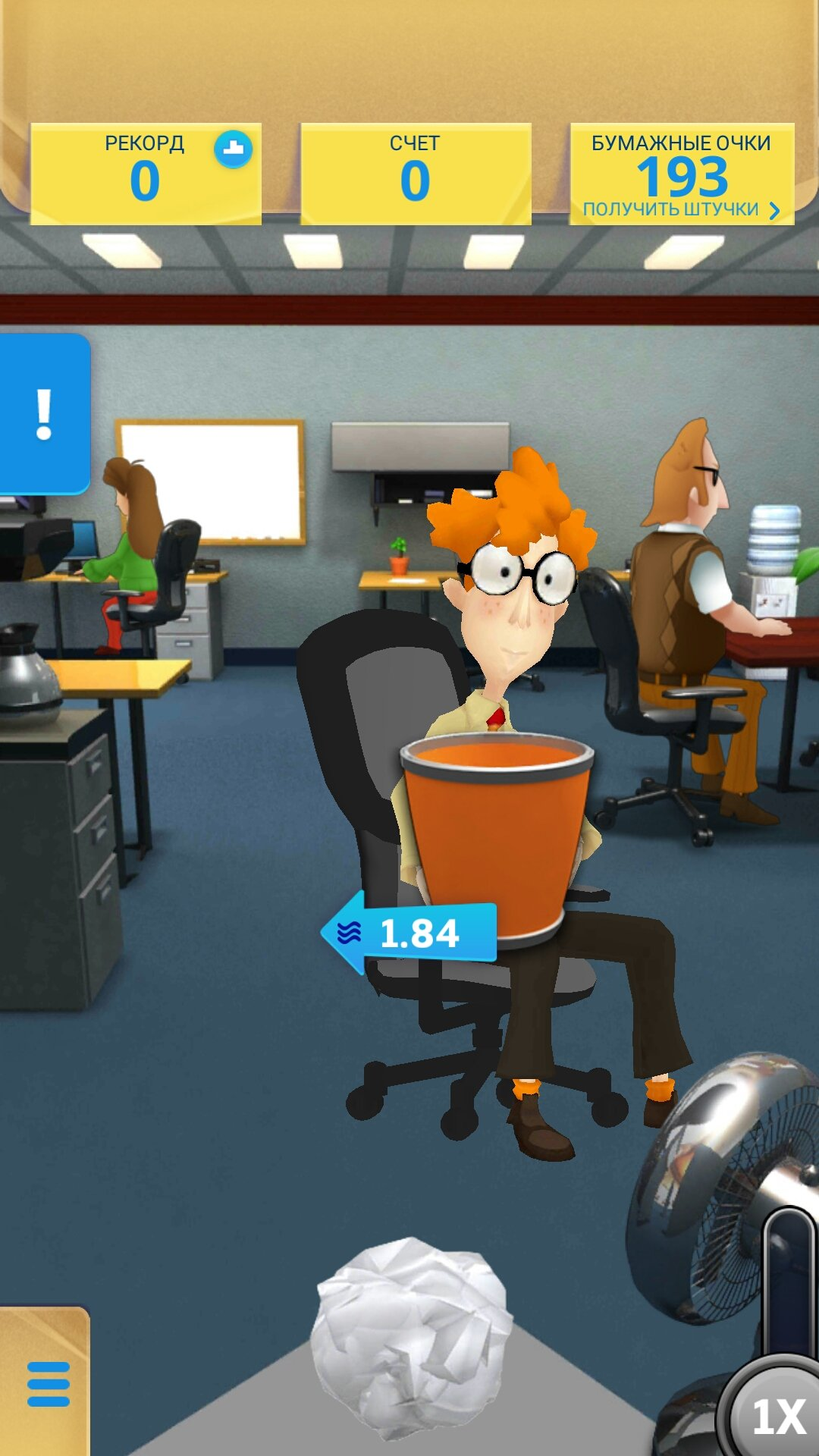 paper toss Paper toss is a game developed originally for the operating system ios (ipad, iphone, ipod touch) by backflip studios, which has since been ported to android it uses multi-touch input, and is available in two versions: free ad-supported and paid ad-free.