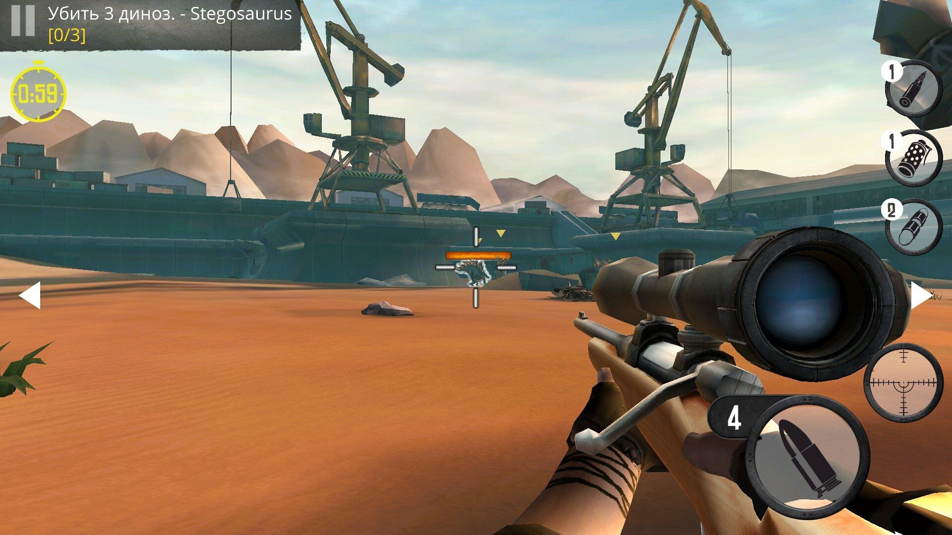 Скачать Best Sniper Legacy (MOD, много денег) …