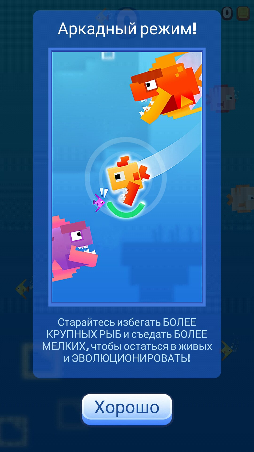 fishy bits 2 android games download free fishy bits 2