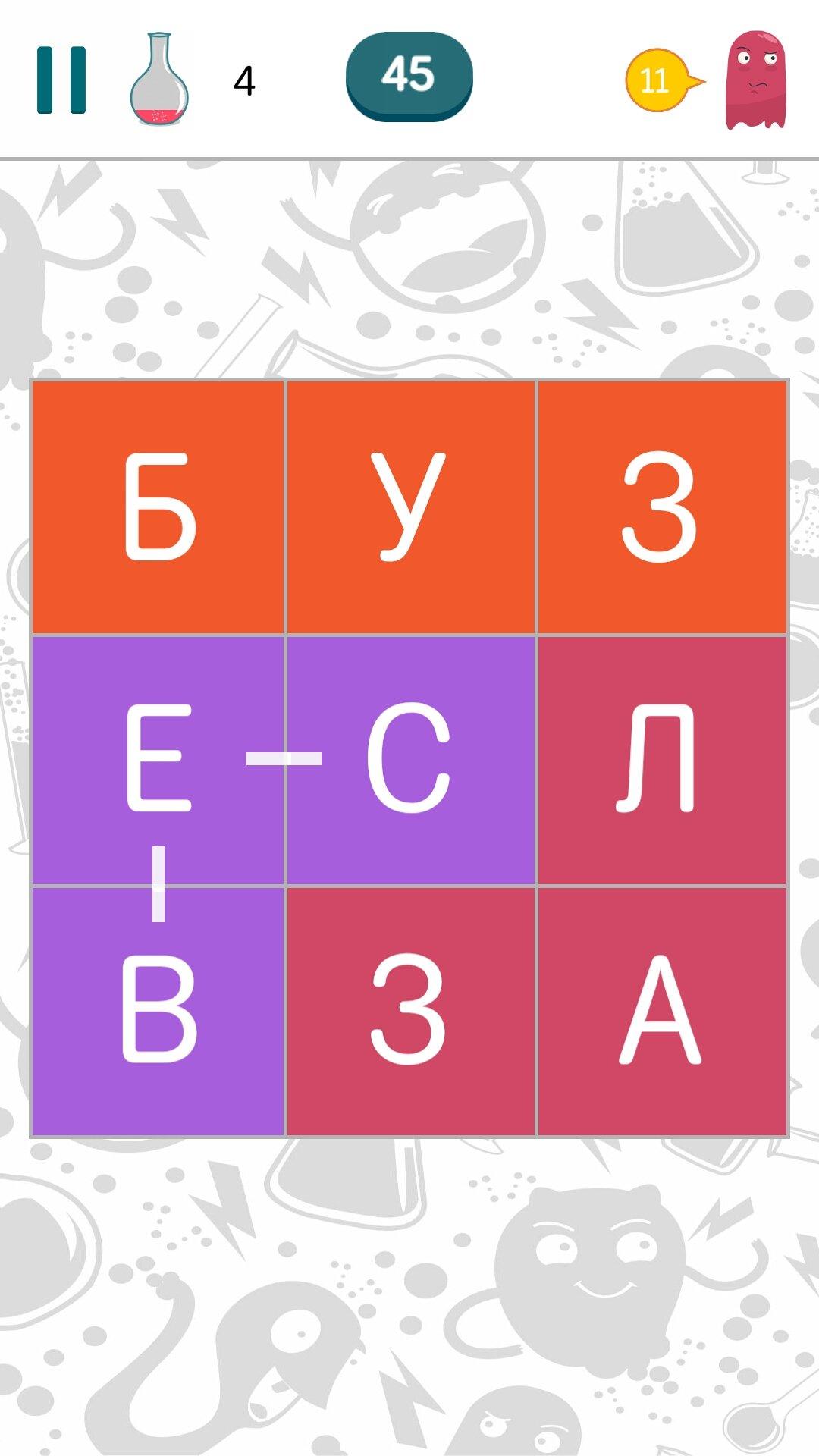 4 картинки 1 слово: поиск слов App Download - …