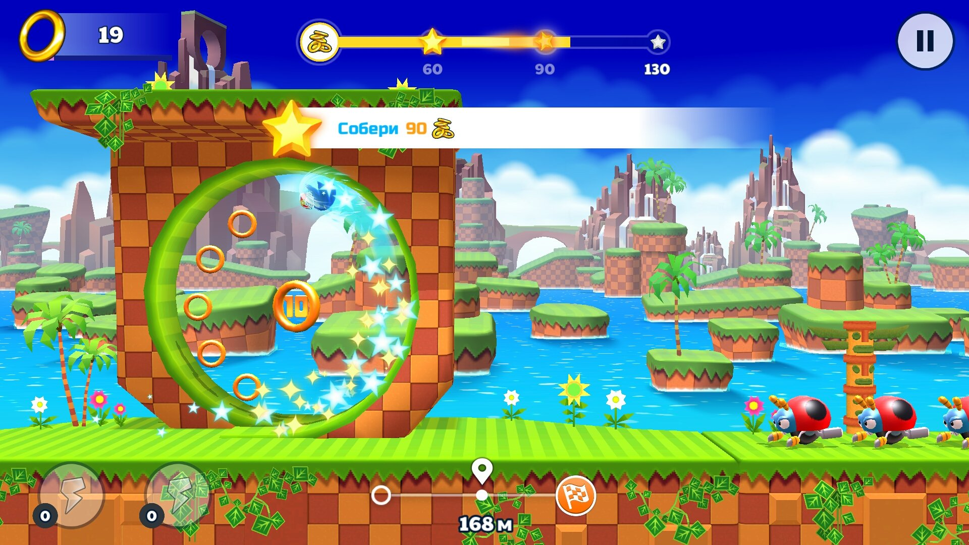 Sonic Runners Adventure Android Games Download Free Sonic