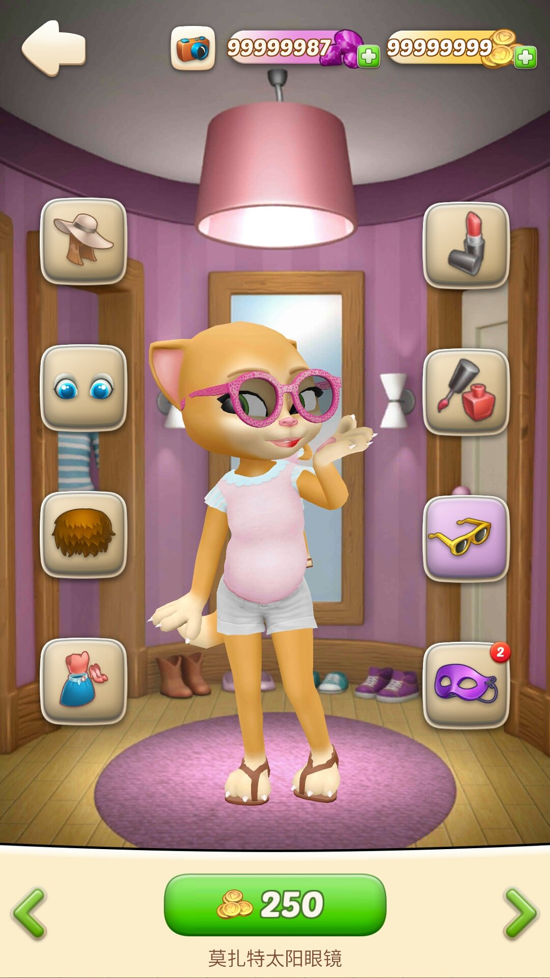 The new simulation game for Android Kitty Cat …
