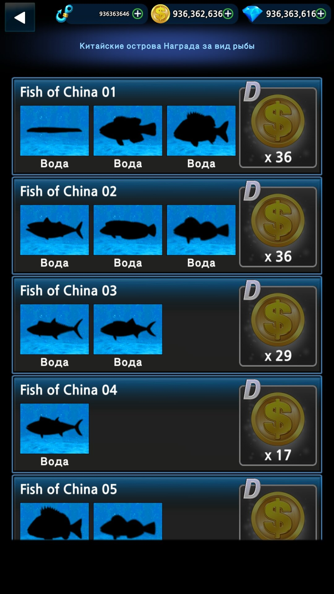 fishing strike mod apk 2018