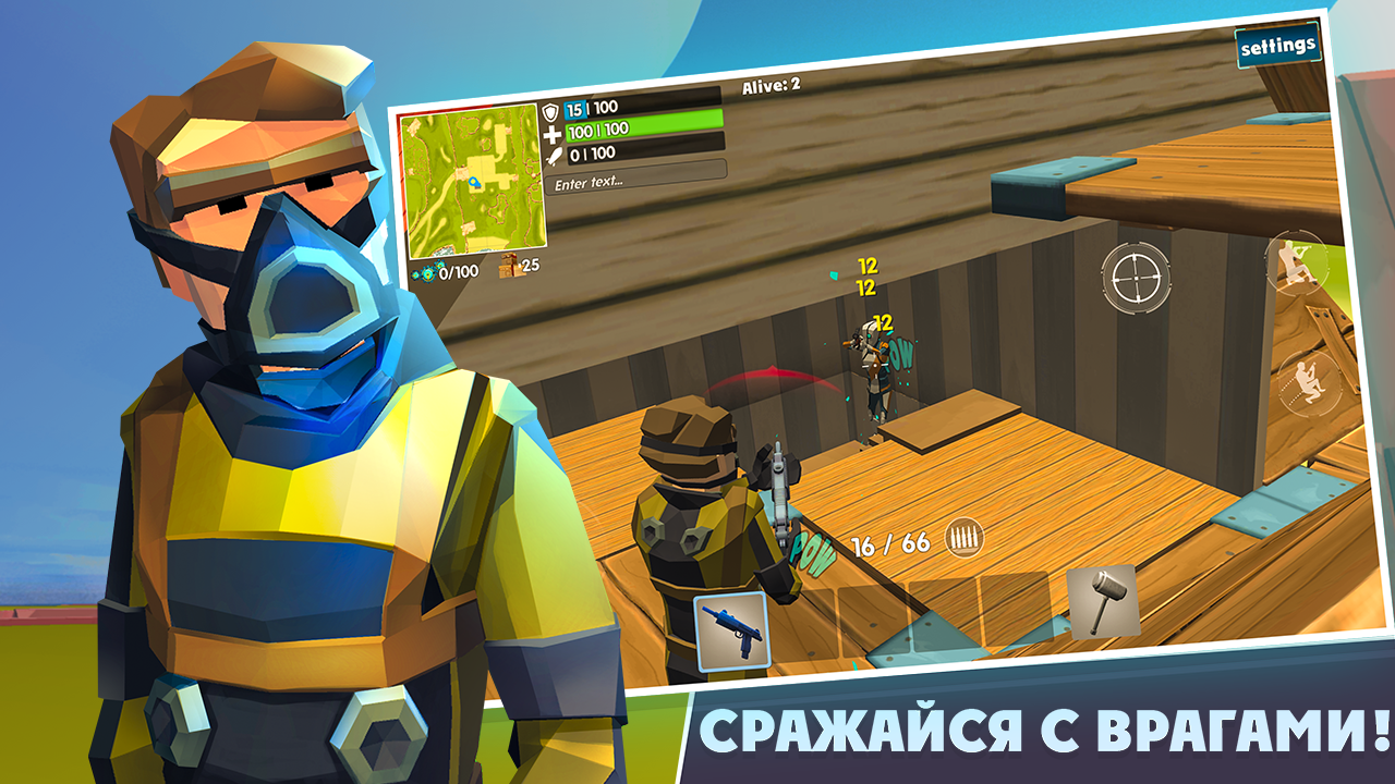 Rocket Royale 2.1.1 per Android - Download in italiano