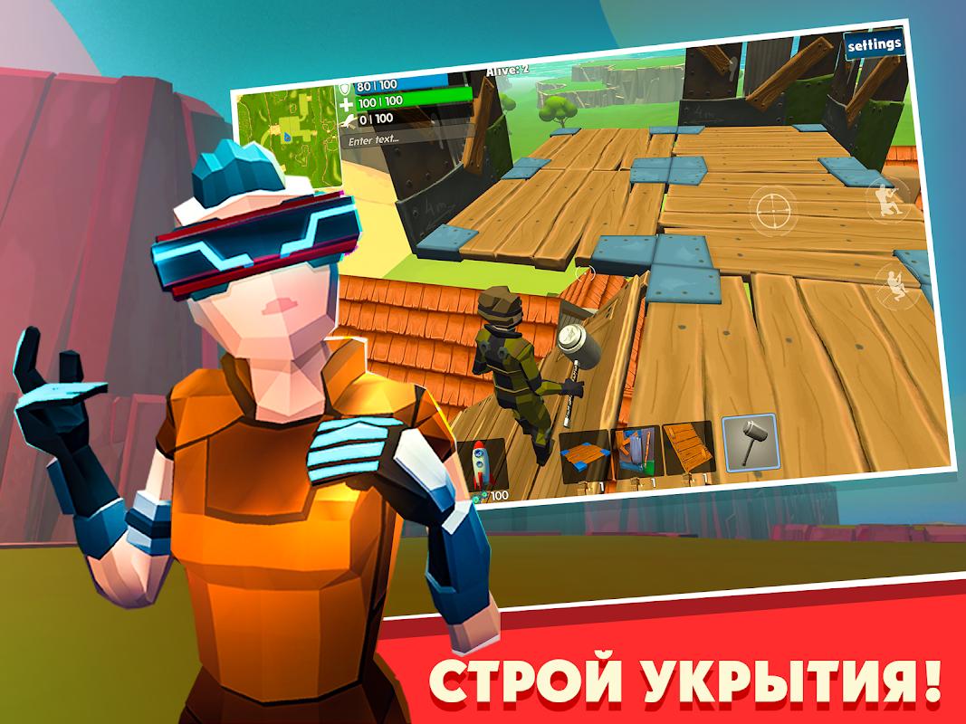 Rocket Royale mod apk (Mod Money) v2.0.9 - VIP …