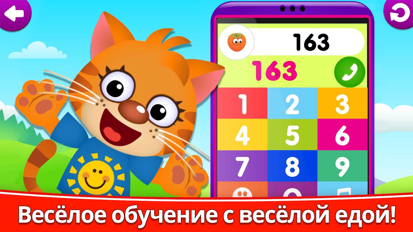 Интересные игры скачать на андроид для девочек