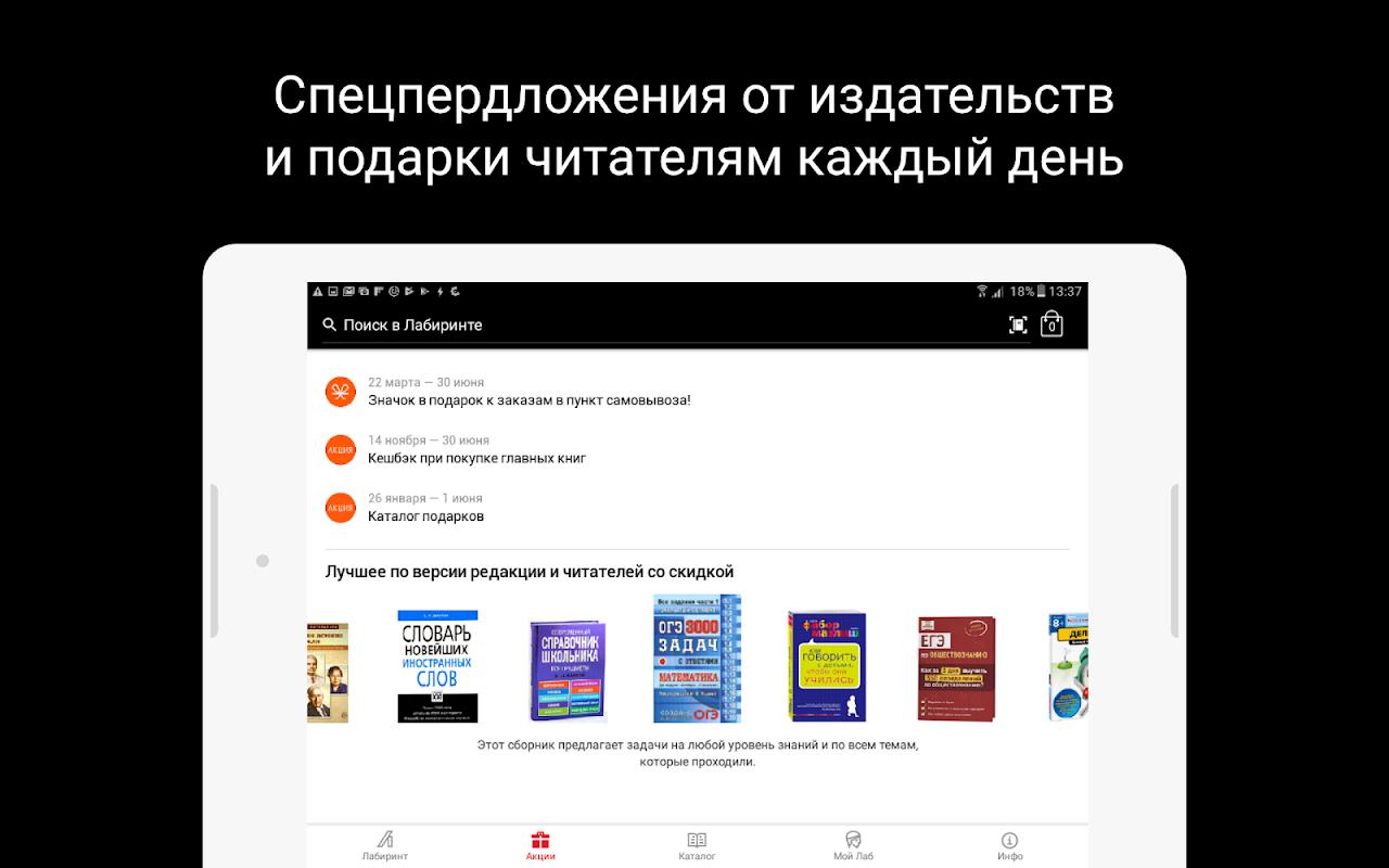 Приложения в Google Play – VseMayki: Одежда с …