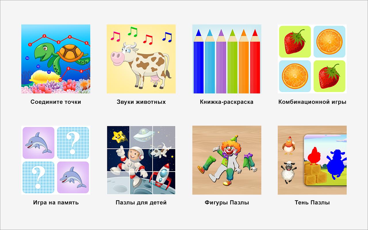 Игры для Android - games-lib.com