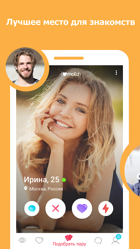 what to ask a girl in online dating