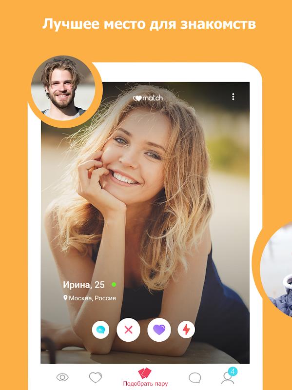 Flirt kostenlos test