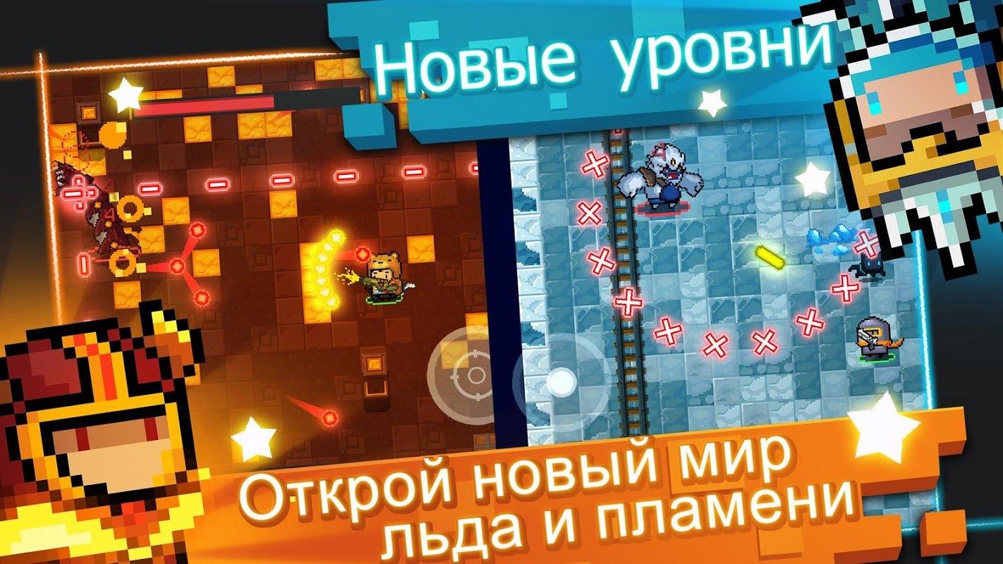 [Android] Maze runner / Бегущий в лабиринте …