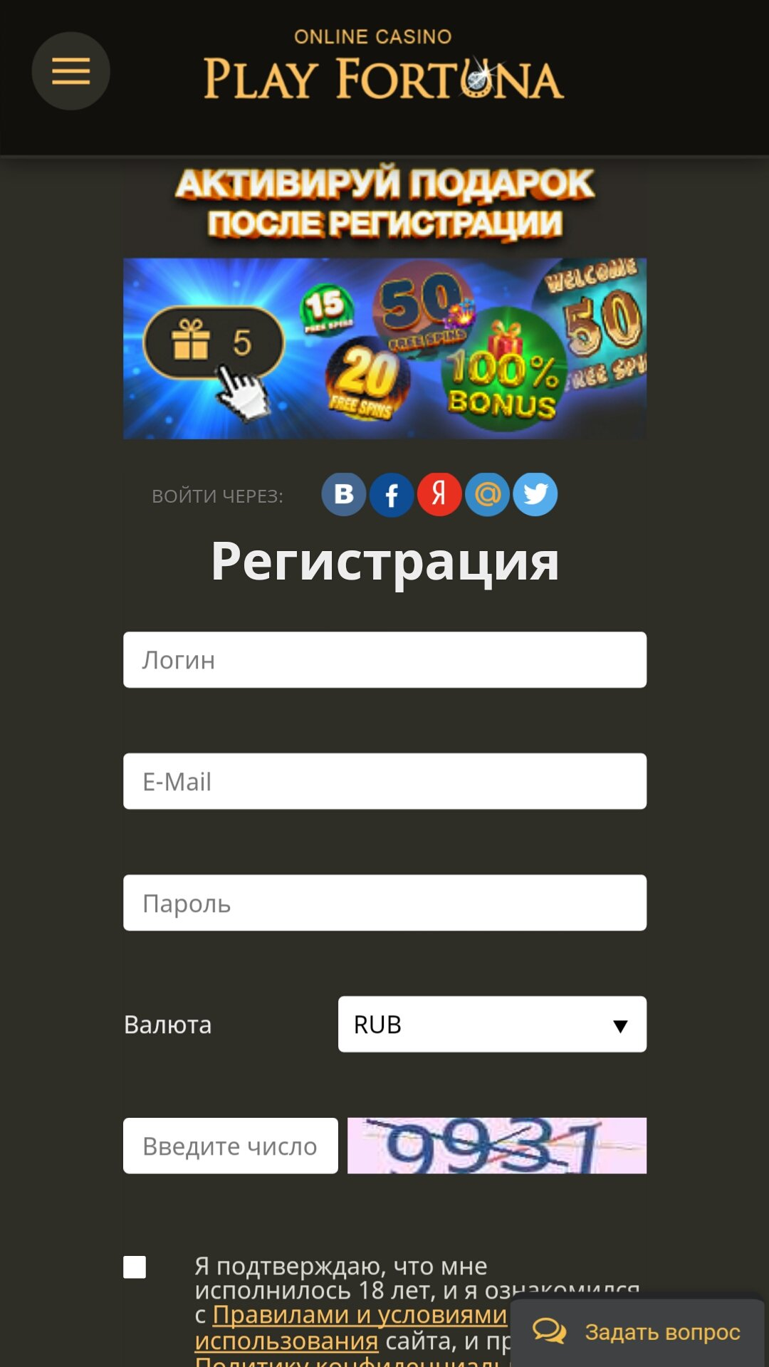 официальный сайт скачать казино плей фортуна на андроид