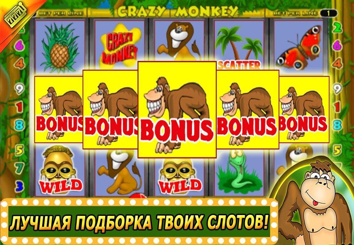 сборник автоматы игровые скачать бесплатно